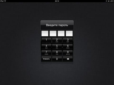 Пароль к iPad