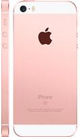 Ремонт iPhone SE - замена стекла экрана - Remobile96.ru