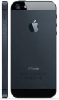 Ремонт Айфон 5 - замена стекла экрана - Remobile96.ru