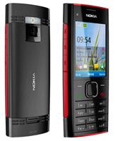 Ремонт Nokia X2-02 - ReMobile96.ru