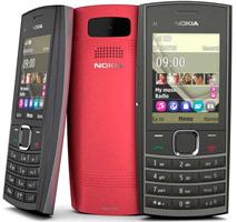 Ремонт Nokia X2-05 - ReMobile96.ru