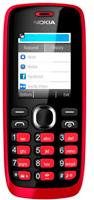 Ремонт Nokia 112 - ReMobile96.ru
