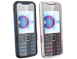 Ремонт Nokia 7210 Supernova - Remobile96.ru
