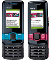 Ремонт Nokia 7100 Supernova - Remobile96.ru