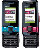 Ремонт Nokia 7100 Supernova - Remobile96.ru