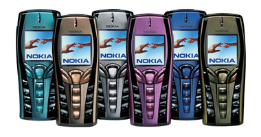 Ремонт Nokia 7250i - Remobile96.ru