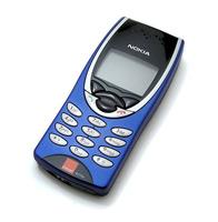 Ремонт Nokia 8210 - Remobile96.ru