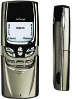 Ремонт Nokia 8850 - Remobile96.ru