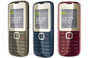 Ремонт Nokia C2-00 - Remobile96.ru