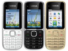 Ремонт Nokia C2-01 - Remobile96.ru