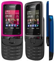 Ремонт Nokia C2-05 - Remobile96.ru