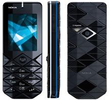 Ремонт Nokia 7500 Prism - Remobile96.ru