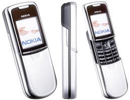 Ремонт Nokia 8800 - Remobile96.ru