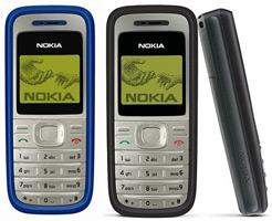 Ремонт Nokia 1200 - Remobile96.ru