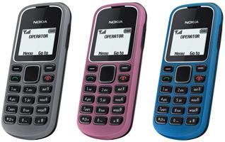 Ремонт Nokia 1280 - Remobile96.ru