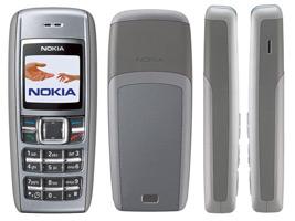 Ремонт Nokia 1600 - Remobile96.ru