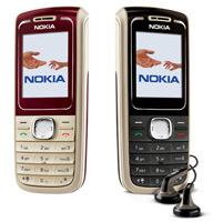 Ремонт Nokia 1650 - Remobile96.ru