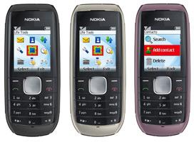 Ремонт Nokia 1800 - Remobile96.ru