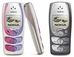 Ремонт Nokia 2300 - Remobile96.ru