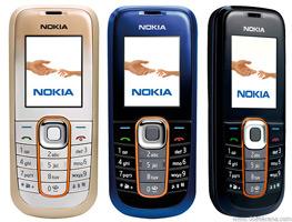 Ремонт Nokia 2600 classic - Remobile96.ru