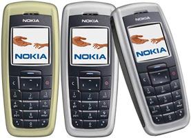 Ремонт Nokia 2600 - Remobile96.ru