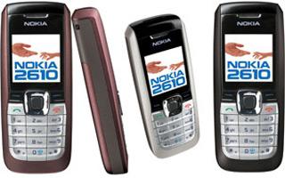 Ремонт Nokia 2610 - Remobile96.ru