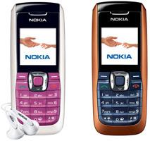 Ремонт Nokia 2626 - Remobile96.ru
