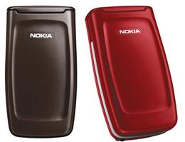 Ремонт Nokia 2650 - Remobile96.ru