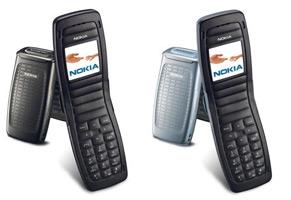 Ремонт Nokia 2652 - Remobile96.ru