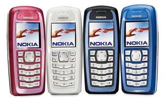 Ремонт Nokia 3100 - Remobile96.ru