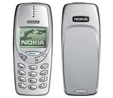 Ремонт Nokia 3330 - Remobile96.ru