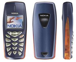 Ремонт Nokia 3510i - Remobile96.ru