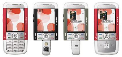 Ремонт Nokia 5700 XpressMusic - Remobile96.ru