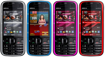 Ремонт Nokia 5730 XpressMusic - Remobile96.ru