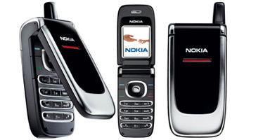 Ремонт Nokia 6060 - Remobile96.ru