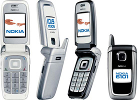 Ремонт Nokia 6101 - Remobile96.ru