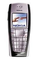 Ремонт Nokia 6220 - Remobile96.ru