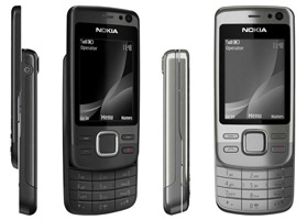 Ремонт Nokia 6600i slide - Remobile96.ru