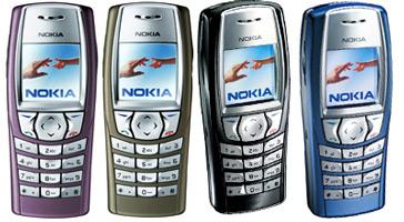 Ремонт Nokia 6610 - Remobile96.ru