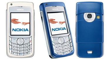 Ремонт Nokia 6681 - Remobile96.ru
