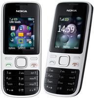 Ремонт Nokia 2690 - Remobile96.ru