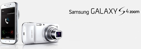 Ремонт Samsung GALAXY S4 zoom - Remobile96.ru