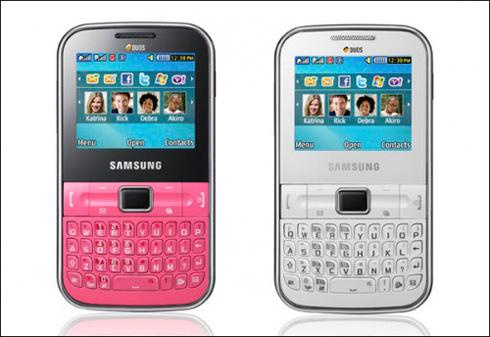 Ремонт Samsung C3222 - Remobile96.ru