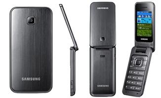 Ремонт Samsung C3560 - Remobile96.ru