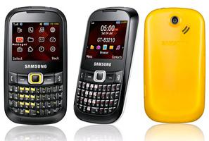 Ремонт Samsung B3210 CorbyTXT - Remobile96.ru