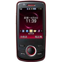 Ремонт Samsung S5500 Eco - Remobile96.ru