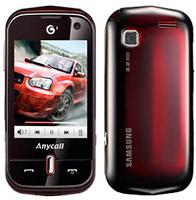 Ремонт Samsung S5630C - Remobile96.ru