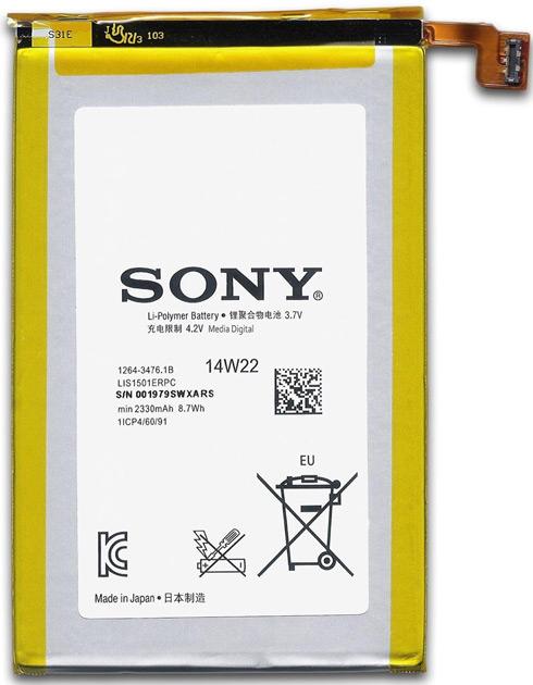 Замена аккумулятора Sony Xperia ZL